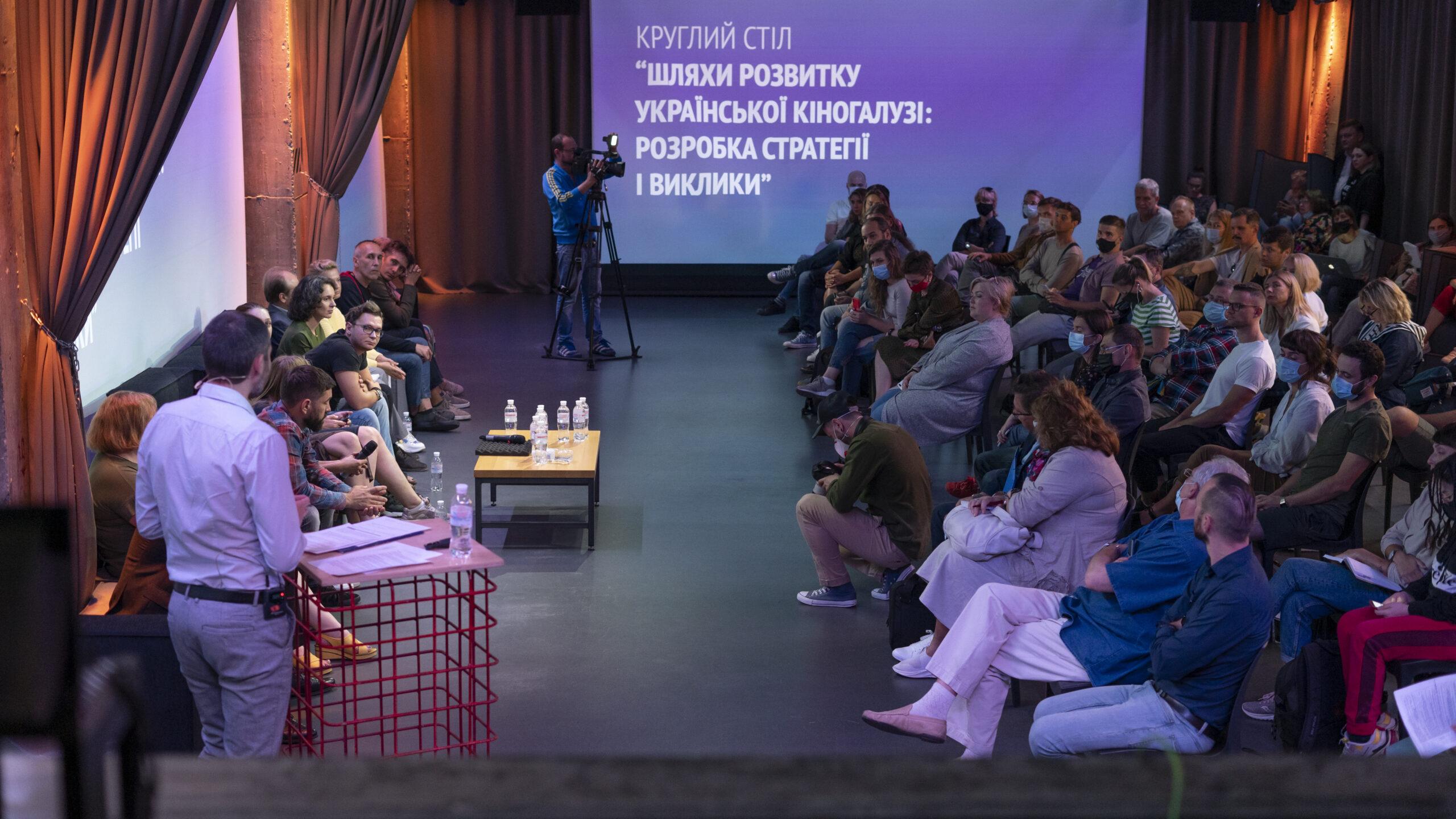Кіноіндустрія – Мінкульту: Спочатку стратегія розвитку кіна, потім – зміни до правил пітчингів