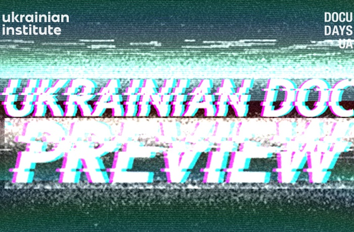 Ukrainian Doc Preview 2021